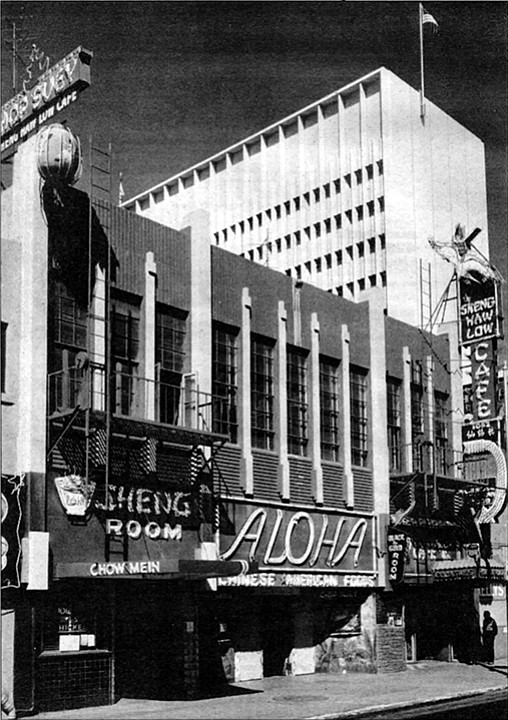 Sheng Haw Low Café - on the notorious square block bounded by Broadway and C and Second and Third Avenues. Demolished in the late 1960s to make room for C. Arnholt Smith's Westgate Hotel.