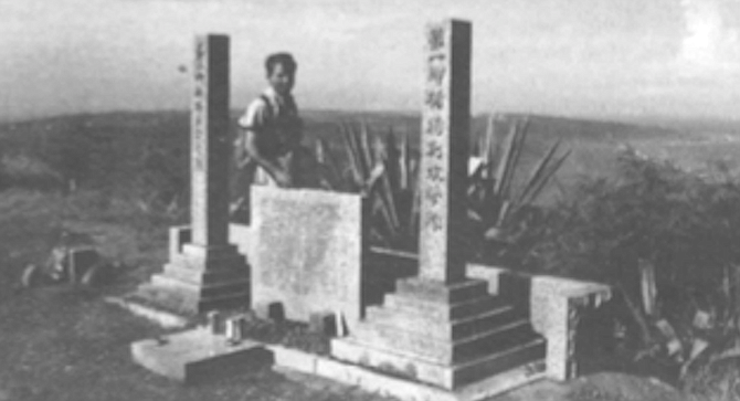 Westberg at memorial on Suribachi. I encounter one memorial under construction which honors a  Japanese officer famous during the war even to Americans — Colonel Takeichi Nishi. An Olympic gold-medalist,  international playboy, and photographed with Hollywood stars.
