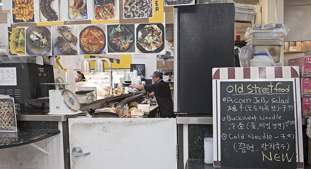 You'll find Old Street Food in the back left corner of Zion Market