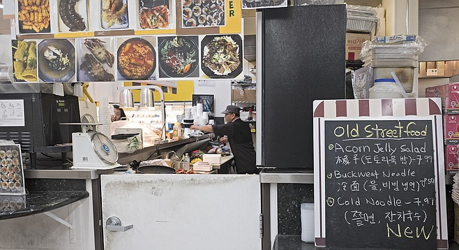You'll find Old Street Food in the back left corner of Zion Market