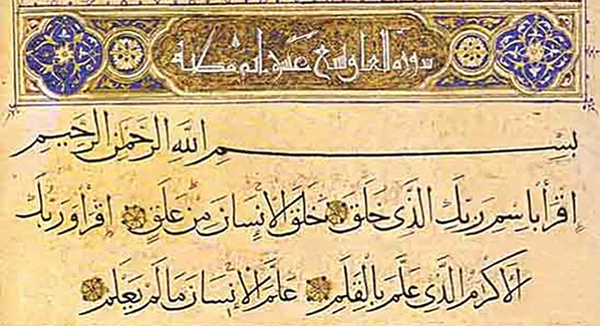 Believed to be a revelation from God to the prophet Mohammad by the angel Gabriel.