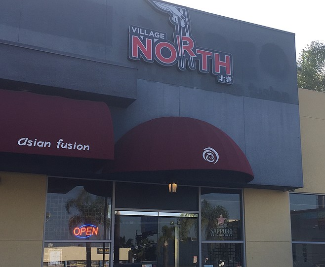 Village North specializes in food from the northern part of China near the Korean border.