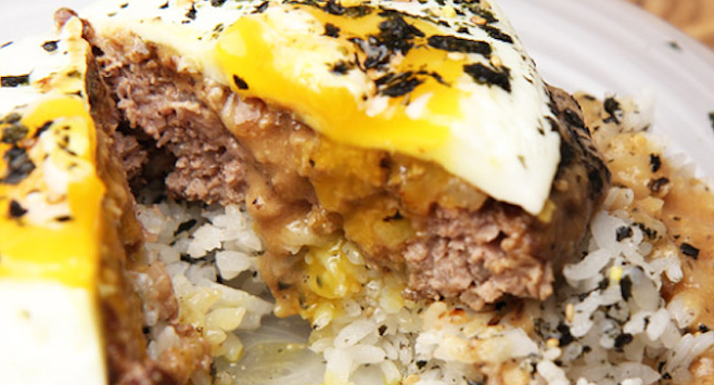 Daybreak Island Grill — it's all talk unless you can dine on loco moco.