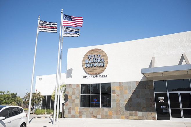 A San Marcos brewery visible from highway 78