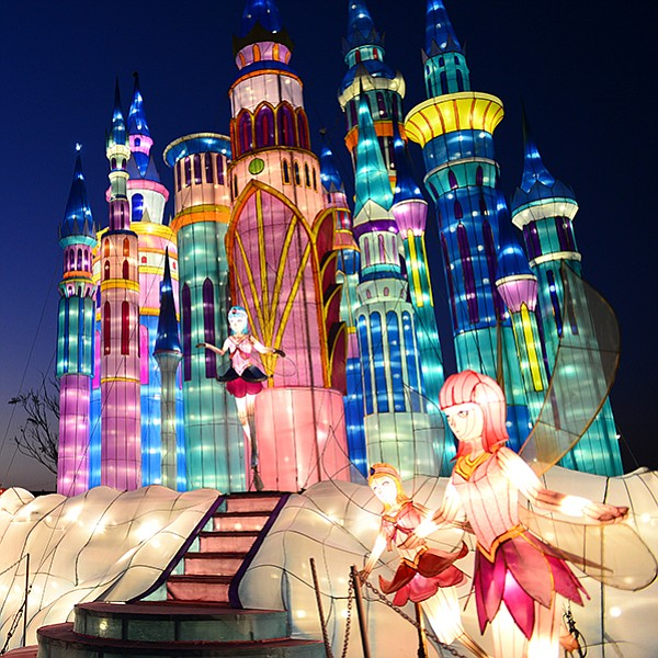 The largest display of traditional Chinese lanterns outside of China