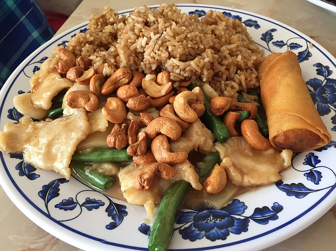 Cashew Chicken, with a generous portion of toasted cashews