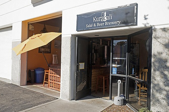 Kuracali Saké and Beer Brewery is no longer in business at its original location.