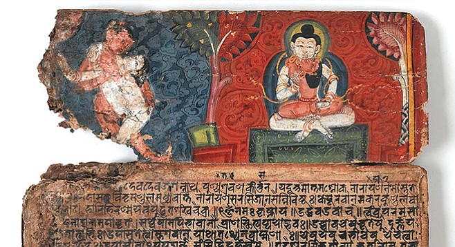 Kama Sutra, explicit and matter-of-fact treatment of the erotic arts and sexual intercourse.