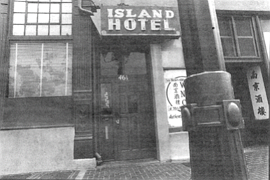 Was that hotel Thursday was living in, the Bridgway, based on the Island Hotel?