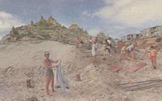 Third Award, color, Gerald Geller, Pacific Beach S.D. CA