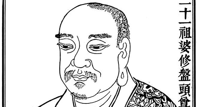Vasubandhu sought to systematize Buddhism