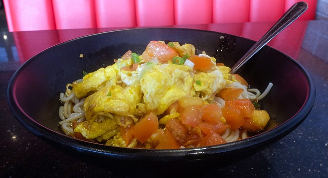 Rice noodle egg tomato t658