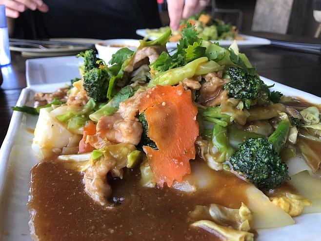 Pork and veggie Chow Fun