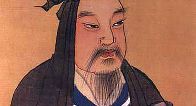 Dong Zongshu