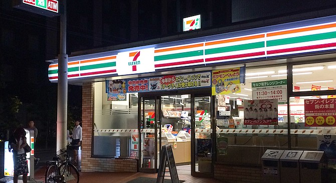 7-11 in Osaka. Give the homeless too much Chopin and they might never leave.