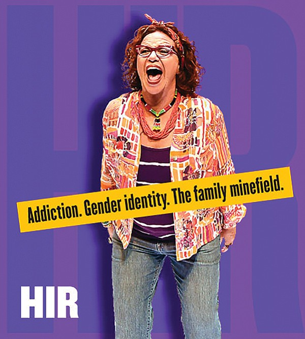 Hir: From Afghanistan to California