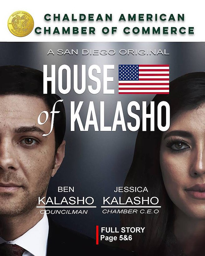 Kalasho announced he will be launching a show on YouTube – Politics and Cigars with Ben Kalasho.