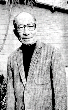 """Victor Chain: """"I quit, left China, took my family with me."""" This was two years before the establishment of the People's Republic in 1949."""