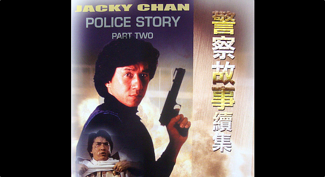 Police Story 1 and 2: Jackie, we hardly knew ye.