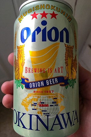 Orion beer, brewed in Okinawa