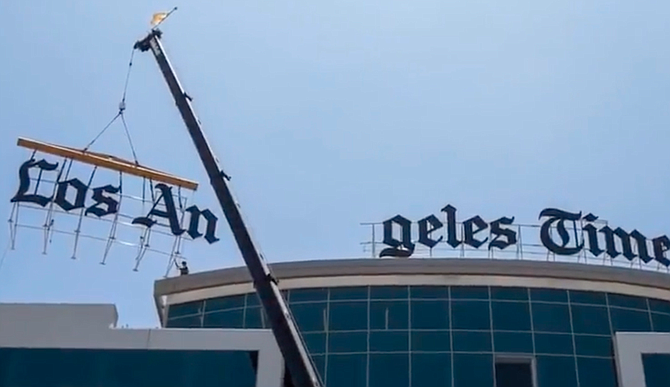 New L.A.Times headquarters in El Segundo