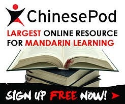 To learn a new language is to open one more window from which to look at the world. Learn to speak Chinese language perfectly by getting yourself indulged with the most effective learning tool available Online. Visit chinesepod.com for more details.