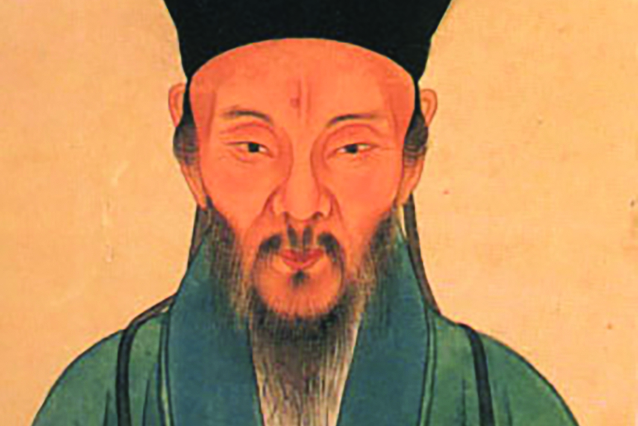 Wang Yang-Ming: Neo-Confucian doctrine during the Ming dynasty