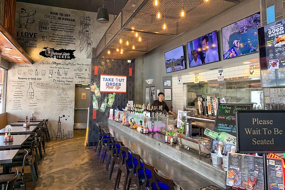 An old Hillcrest sushi bar is now serving Korean food.
