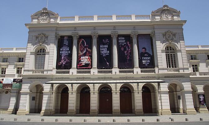 Teatre Municipal de Santiago