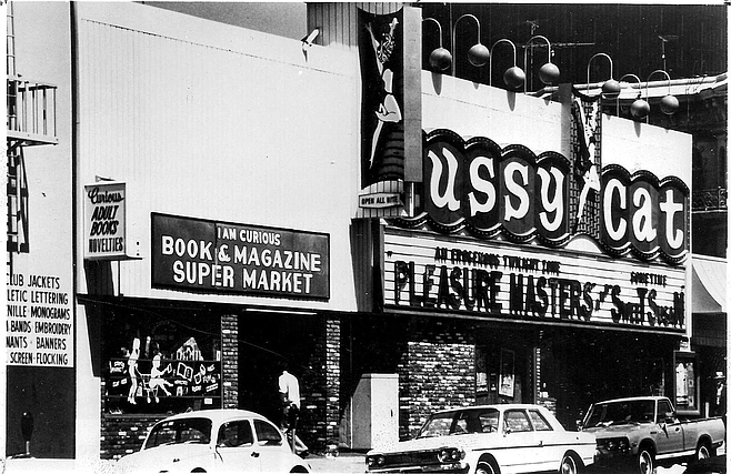 4th Avenue Pussycat, March 1977