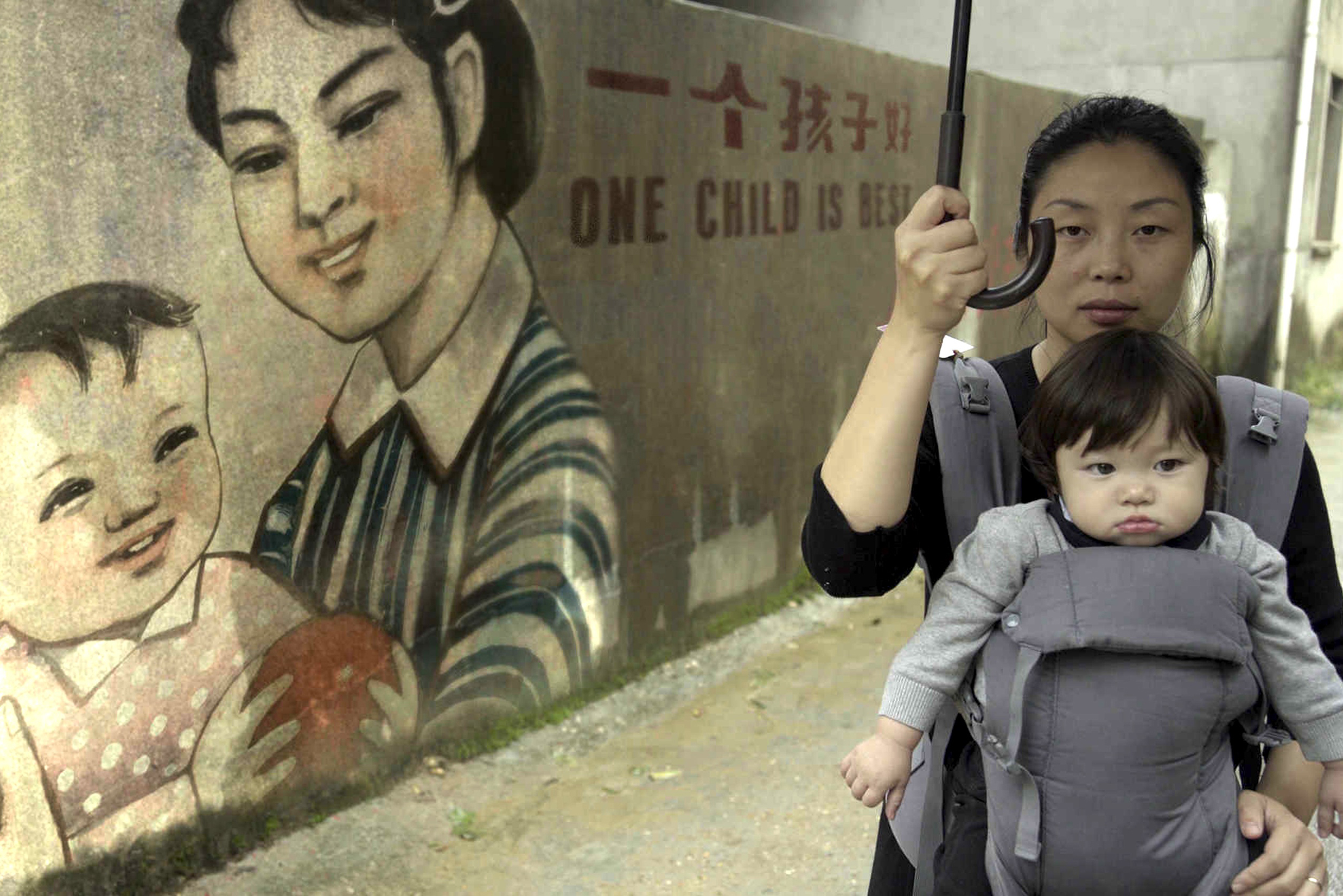One Child Nation: People v. Policy