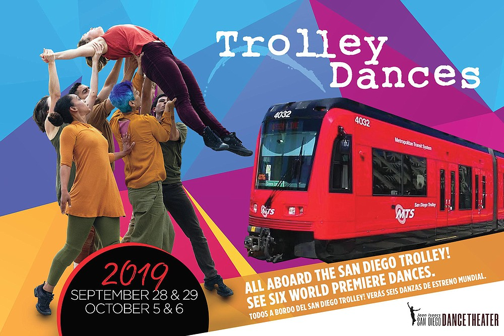 Trolley Dances