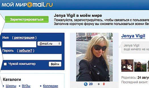 Geniya on the Russian website