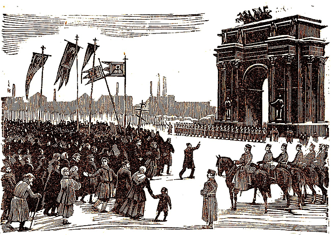 Bloody Sunday, 1905. Thousands of workers came to the Winter Palace in St. Petersburg to petition Tsar Nicholas II.