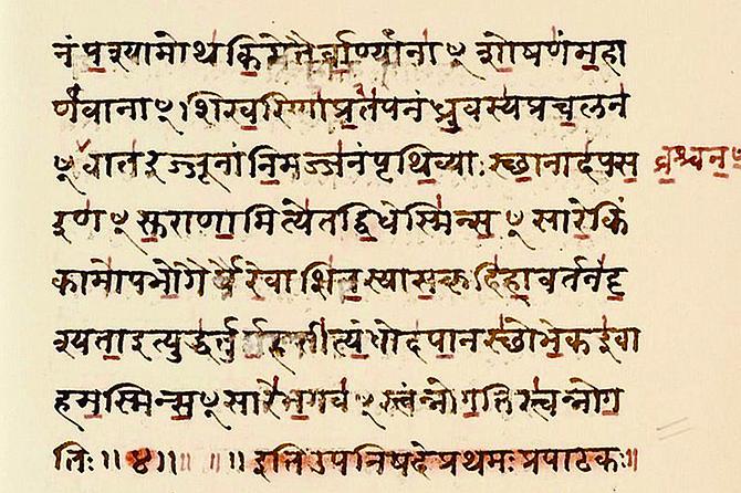 Maitri Upanishad