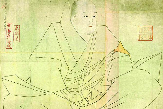 Emperor Shirakawa