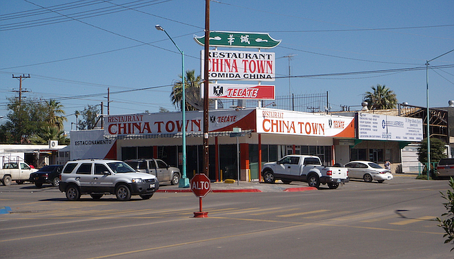 Restaurant China Town, Mexicali's Chinatown restaurant go-to.