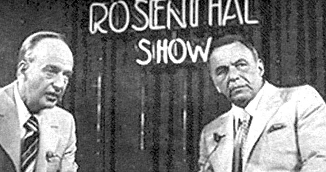 """Frank """"Lefty"""" Rosenthal with Frank Sinatra. Rosenthal, a handicapper, bookie, and sports fixer, was billed as Glick's entertainment director, assistant, and food-and-beverage manager."""
