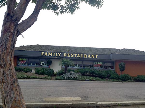 Anna S Family Restaurant San Diego Reader