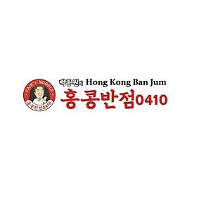 hongkongbanjum's avatar