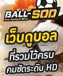 ballsodthai's avatar