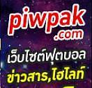 piwpakthai's avatar