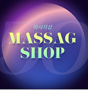 massage42's avatar