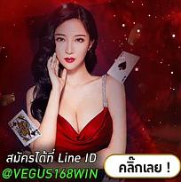 vegus168win's avatar