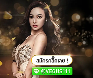 veguss1111's avatar
