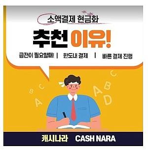 cashnara1's avatar