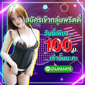 ufa147th001's avatar