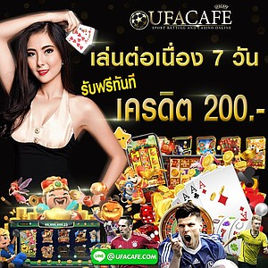 ufacafe0001's avatar