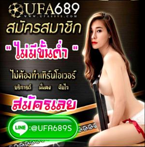 ufa689s002's avatar