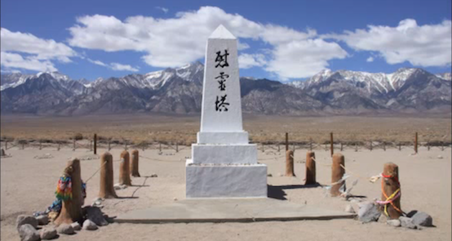 Tour of Manzanar, former Japanese internment camp located in Lone Pine, California.